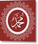 Muhammad - Mandala Design Metal Print