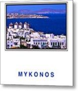 Mykonos Metal Print