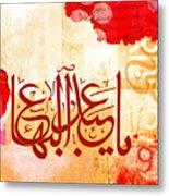 Name Of 'abdu'l-baha Metal Print