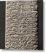 Neo-babylonian Clay Tablet Metal Print