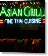 Neon Asian Grille Metal Print