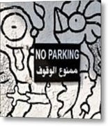 No Parking In Beirut  Metal Print