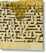 North Africa Or Near East Metal Print