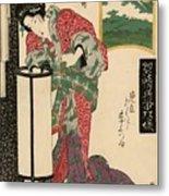 Numazu Senju Of The Sakaya 1823 Metal Print