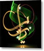 O God, Ya Allah In Arabic Metal Print