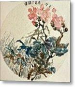 Original Chinese Flower Metal Print