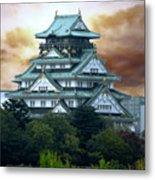 Osaka Castle Still Rules Japan Metal Print