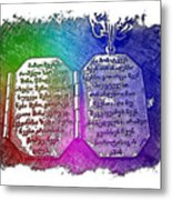 Our Father Who Art In Heaven Cool Rainbow 3 Dimensional Metal Print