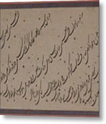 Page Of Calligraphy Metal Print