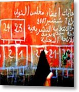 Passing By Marrakech Red Wall  Metal Print