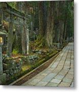 Path Through Koyasan Okunoin Cemetery, Japan Metal Print