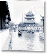 Pearl Stream River Blues - Zhujiajiao Near Shanghai Metal Print by Christine Till