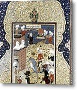 Persian Nobleman Metal Print