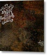 Petroglyph 8 Metal Print