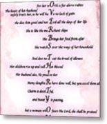 Proverbs 31 Acrostic Metal Print