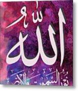 Quran 24.35 Metal Print