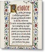 Rejoice II Metal Print by Judy Dodds