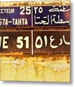 Rue 51 Basta In Beirut  Metal Print