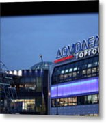 Russia Moscow City Lights 02 Metal Print