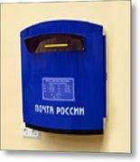 Russian Mailbox Metal Print