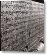 Scriptures Metal Print