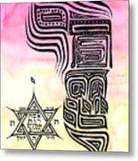 Segula - Prayer For A Wife Metal Print