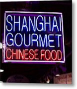 Shanghai Chinese Food Metal Print