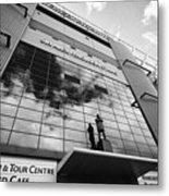 sir alex ferguson stand Manchester united old trafford stadium uk Metal Print