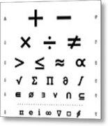 Snellen Chart - Mathematical Symbols Metal Print