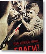 Soviet Poster, 1942 Metal Print