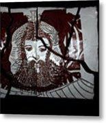 Spiritual Union 1 Metal Print