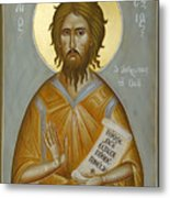 St Alexios The Man Of God Metal Print by Julia Bridget Hayes