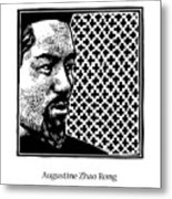 St. Augustine Zhao Rong And 119 Companions - Jlazr Metal Print