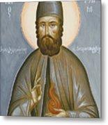 St Efraim Of Nea Makri Metal Print