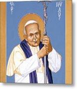 St. John Paul II - Rljp2 Metal Print