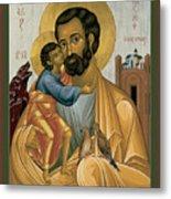 St. Joseph Of Nazareth - Rljnz Metal Print