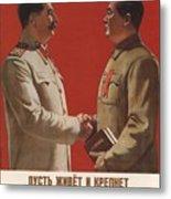 Stalin Soviet Propaganda Poster Metal Print