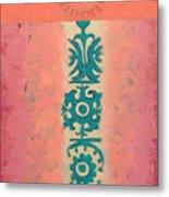 Steppe Sun Metal Print