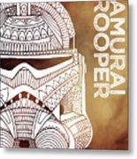 Stormtrooper Helmet - Brown - Star Wars Art Metal Print