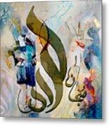 Subhan Allah Metal Print