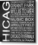 Subway Chicago 1 Metal Print