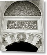 Suleyman The Magnificent Metal Print