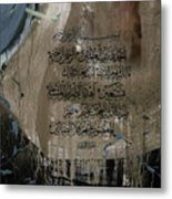Sura E Fateha Metal Print