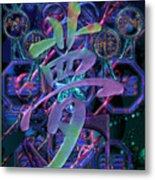 Symagery 30 Metal Print