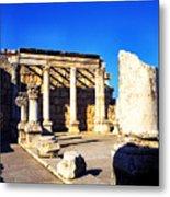 Synagogue In Ancient Capernaum Metal Print