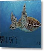 Tahow Sea Turtle Metal Print