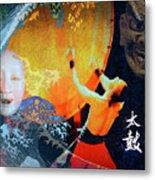 Taiko Drumming Metal Print