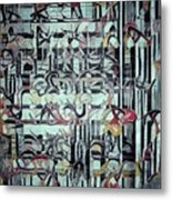 The Copied Myths  Metal Print