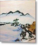 The Fading Spirit Of Chikanobu Awakened By Shintoism Metal Print
