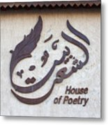 The House Of Poetry Metal Print